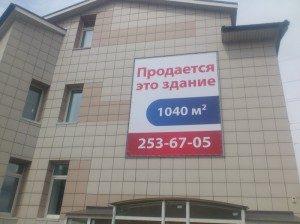 брома, компании изготовление баннеров красноярск телефоны